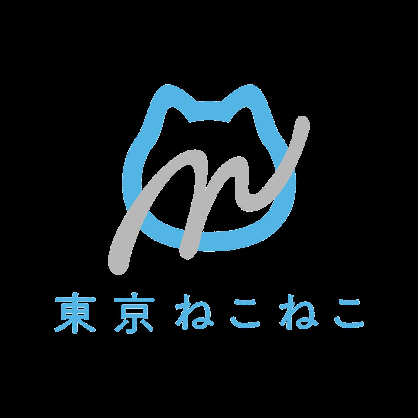 東京ねこねこ 銀座店